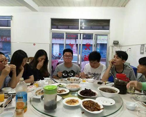 团队六月聚餐