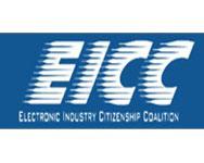 EICC认证