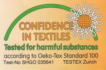 OEKO-TEX100认证