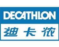Decathlon验厂咨询迪卡侬审核清单